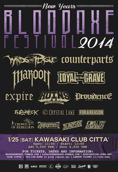 BLOODAXE FEST 2014