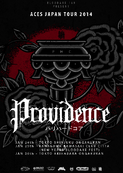 Providence Japan tour flyer